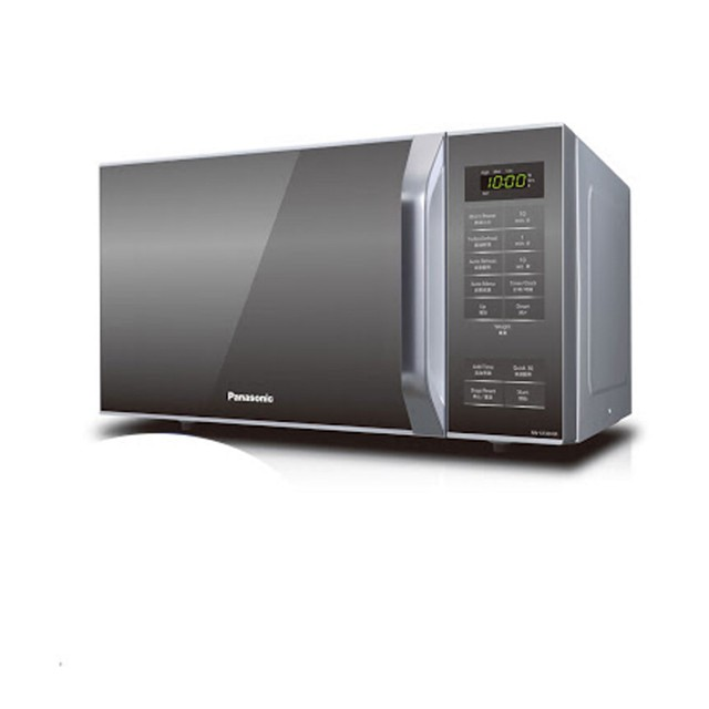harga Panasonic microwave digital 25l 450 watt - nnst32hmtte Tokopedia.com