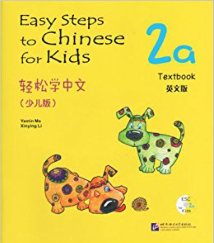 harga Buku easy steps to chinese for kids textbook 2a Tokopedia.com