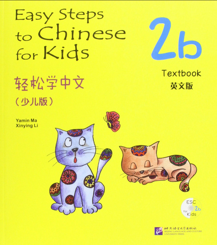 harga Buku easy steps to chinese for kids textbook 2b Tokopedia.com