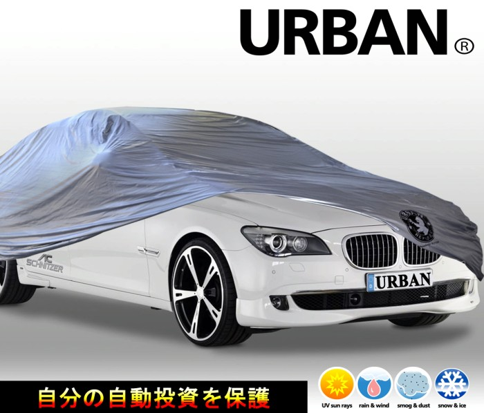 harga Sarung cover mobil urban waterproof hyundai accent elantra verna avega Tokopedia.com