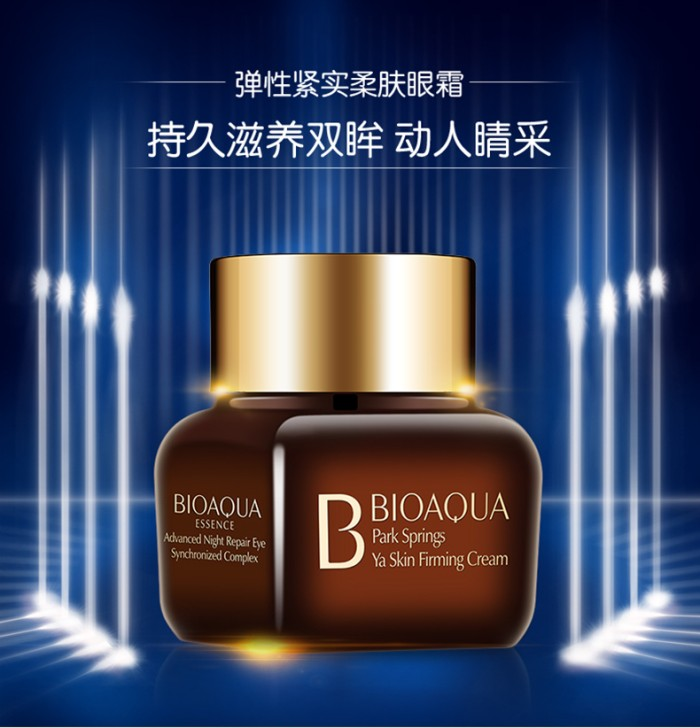Bioaqua Anti - Puffiness Dark Circle Eye Cream - Blanja.com