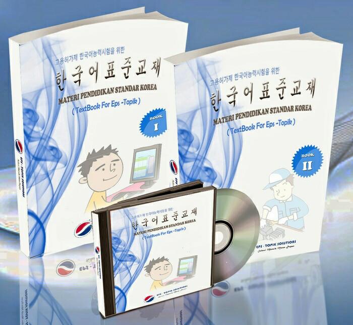 harga Buku textbook eps topik 2017-2018 terjemahan indonesia Tokopedia.com