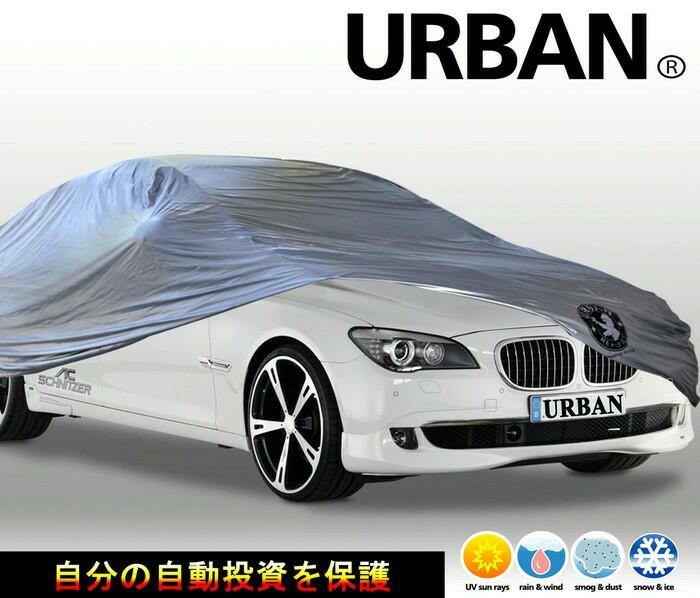 Cover sarung body mobil URBAN waterproof Altima Maxima Infinity Teana