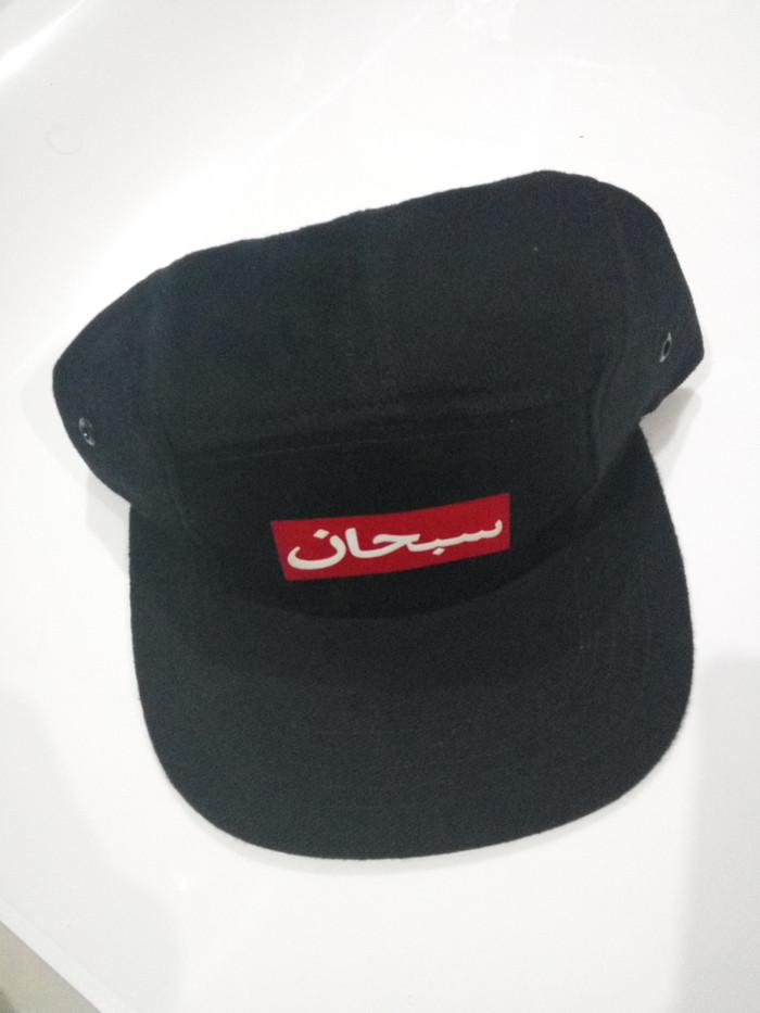 Jual topi supreme 5 panel baseball supreme cek harga di PriceArea.com 41550fb290