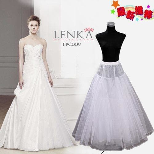 harga Petticoat pengembang pesta wedding (4 layer) l lenka - lpc009 Tokopedia.com