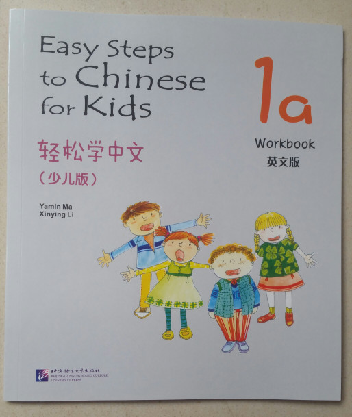 harga Buku easy steps to chinese for kids workbook 1a Tokopedia.com