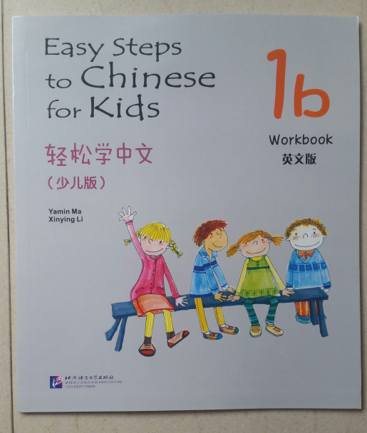 harga Buku easy steps to chinese for kids workbook 1b Tokopedia.com