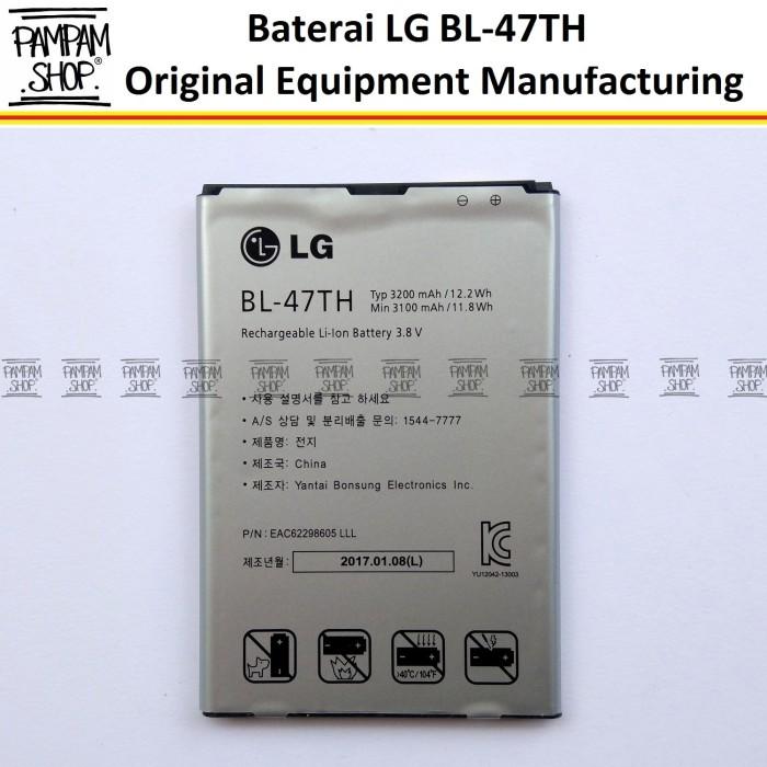 harga Baterai handphone lg g vista original oem bl-47th bl47th | optimus Tokopedia.com
