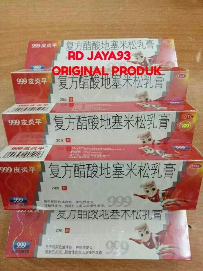 salep 999 piyan ping/pi yan ping /obat gatal, jamur, panu, eksim dll
