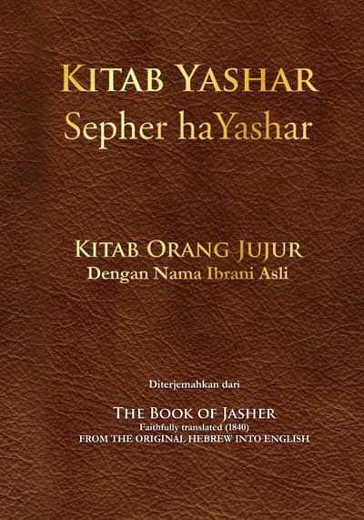 Foto Produk Kitab Yashar (Kitab Orang Jujur) - Sepher haYashar dari Aleph Tav