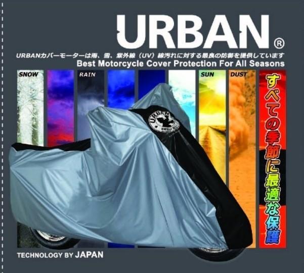 harga Sarung tutup motor urban bebek skuter automatic manual Tokopedia.com