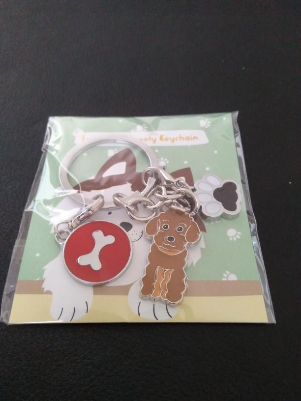 harga Keychain oleh2 anjing lucu poodle corgi french bulldog pomeranian Tokopedia.com