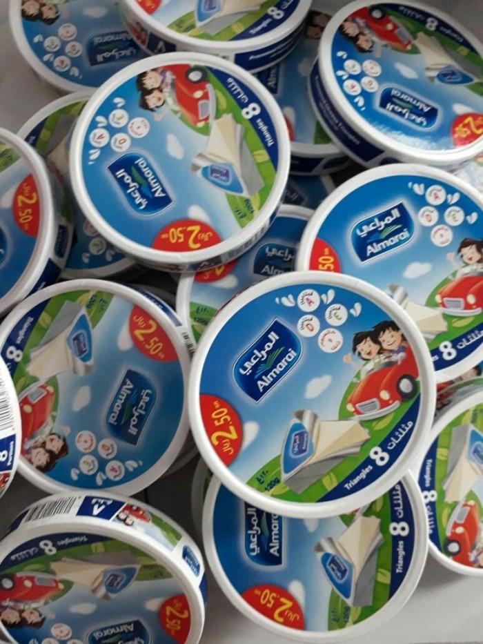 harga Keju almarai keju mpasi Tokopedia.com