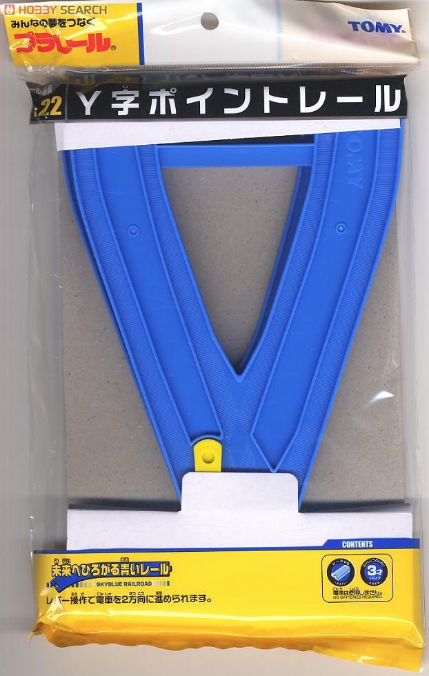 harga R-22 point rail figures of `y` (a/b each 1 piece) (plarail) Tokopedia.com