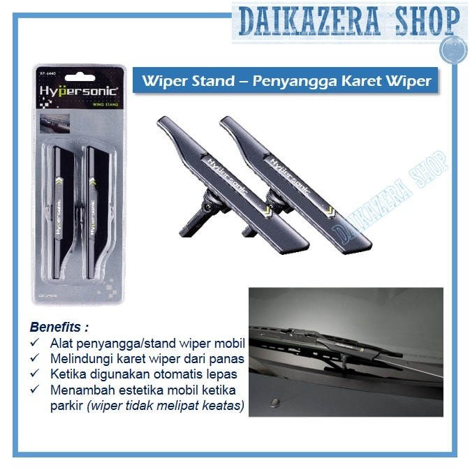 Hypersonic Wiper Stand - HP6440