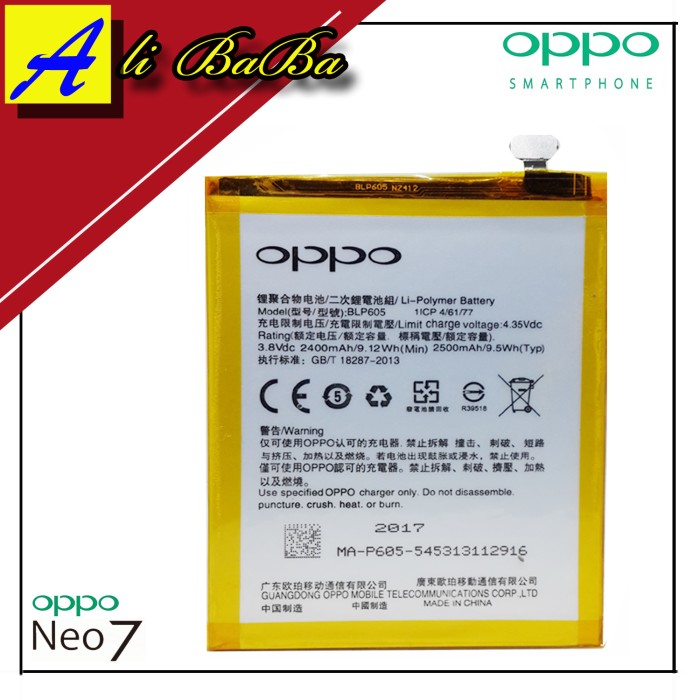 harga Baterai handphone oppo neo 7 f1 a33 blp605 batre hp battery oppo neo 7 Tokopedia.com