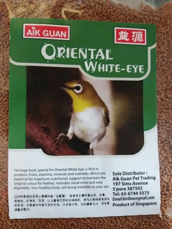 harga Makanan burung pleci aikguan Tokopedia.com