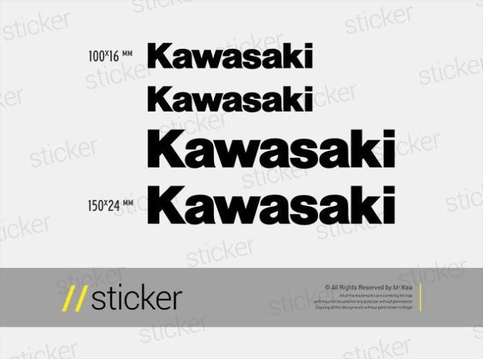harga Kawasaki logo - sticker Tokopedia.com