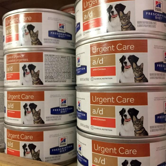 Jual Wet Cat Dog Food Science Diet Urgent Care A D 156g Kota Bandung Murah Petstore Tokopedia