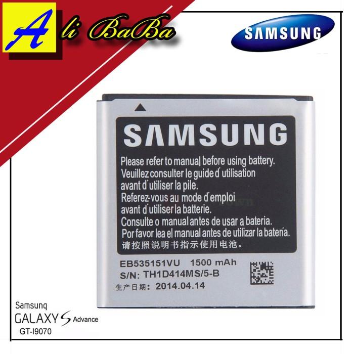 harga Baterai handphone samsung galaxy s advance i9070 batre hp battery Tokopedia.com
