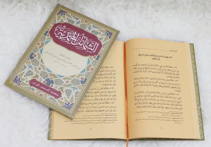 Jual Kitab Syamail Muhammadiyah - Kota Depok - Buku Islam ...