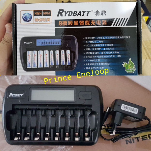 harga Rydbatt fast charger & refresh 8 slot aa aaa(pesaing powerex eneloop) Tokopedia.com