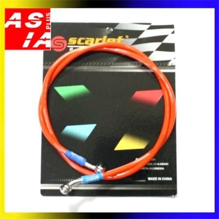 harga Selang aksesoris rem j8 cakram disc variasi motor scarlet 120cm orange Tokopedia.com