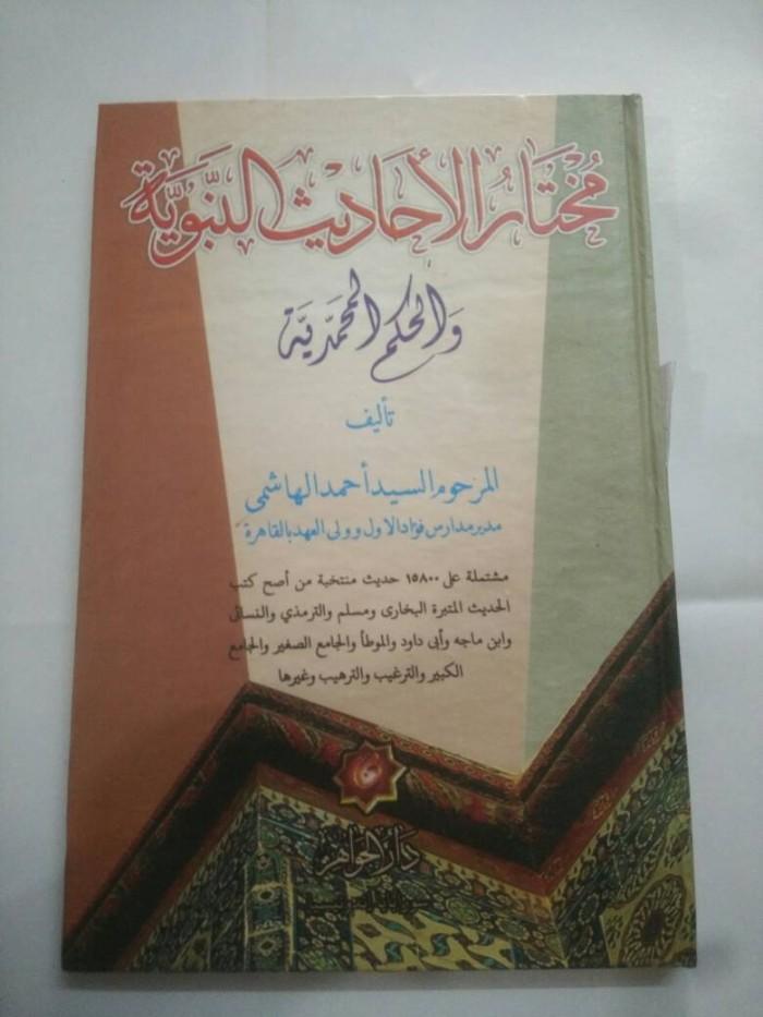 KITAB MUKHTARUL AHADITS PDF DOWNLOAD