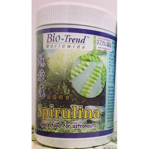 harga Organic spirulina powder (300 gr) Tokopedia.com