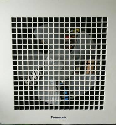 harga Panasonic ceiling exhaust fan fv-20tgu - 20 tgu Tokopedia.com