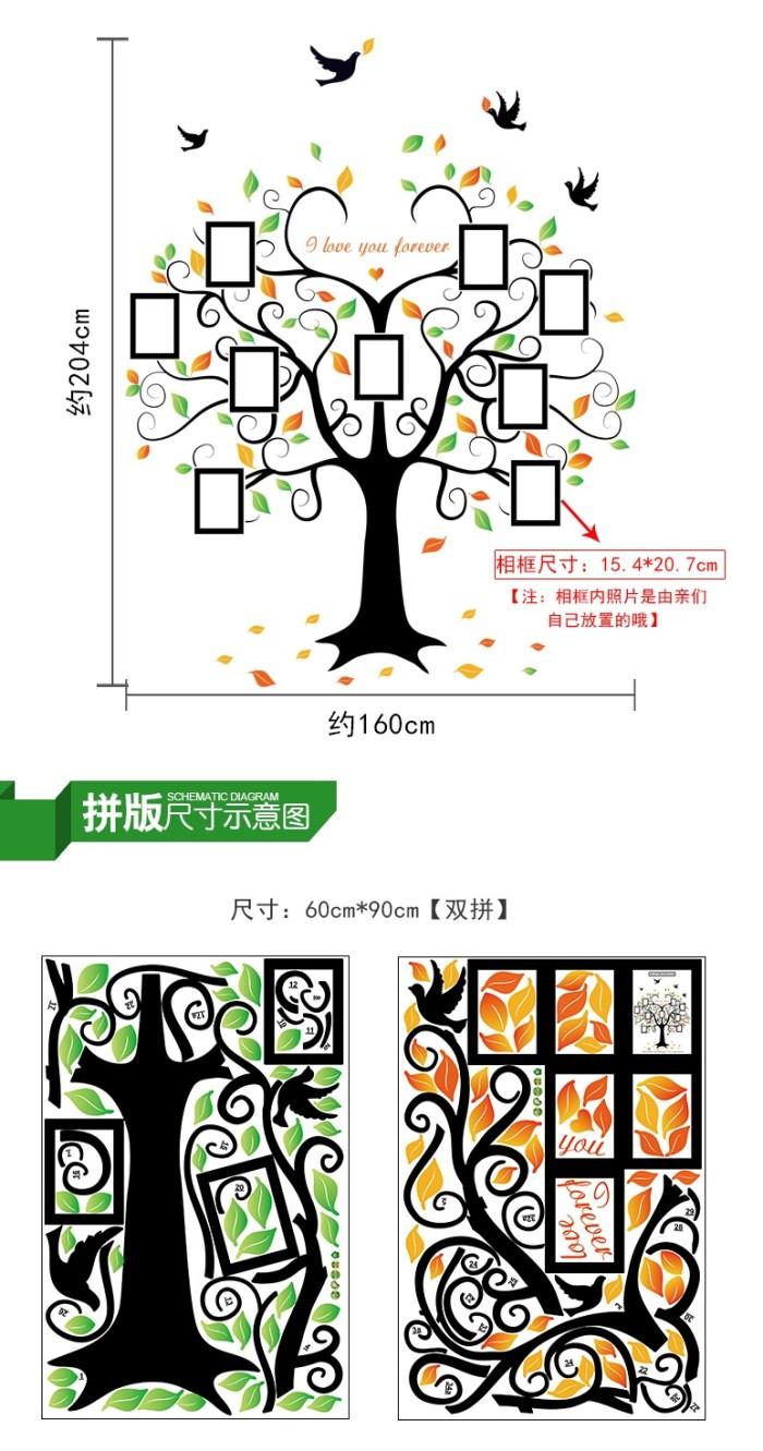 Jual Wall Stiker Uk2x60x90 Pohon Frame Daun Hijau Orange Menarik Mydecor Agswbs010 Sticker Border 10m X
