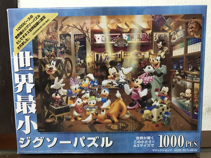 harga Disney jigsaw puzzle 1000 pcs - mickey magic show Tokopedia.com