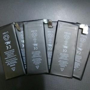 harga Battery iphone 4g Tokopedia.com