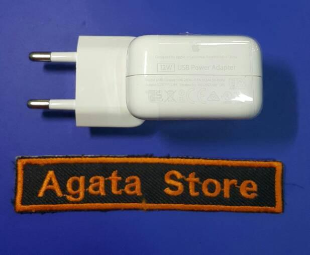 harga Adaptor / batok charger ipad mini  iphone 12 watt original 100% Tokopedia.com