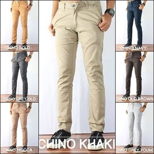 harga Celana chino katun twill pria best seller | celana cargo | joger | pdl Tokopedia.com
