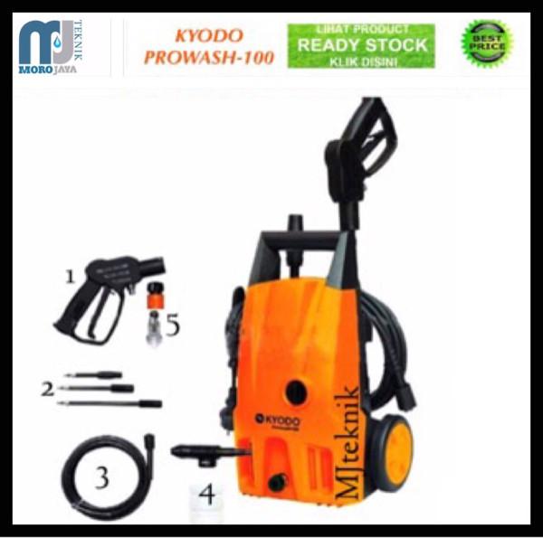 harga Mesin steam cuci mobil dan motor jet cleaner kyodo high pressure Tokopedia.com