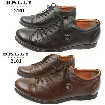 harga Sepatu pria bally pantofel 2101 kulit asli casual formal kerja kantor  Tokopedia.com ec9989320a