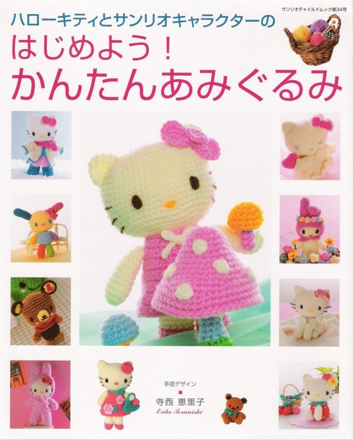 587 Best Hello Kitty Items images in 2020 | Hello kitty, Hello ... | 873x700