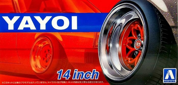 harga Aoshima tire/wheel set 1/24 yayoi 14 inch Tokopedia.com