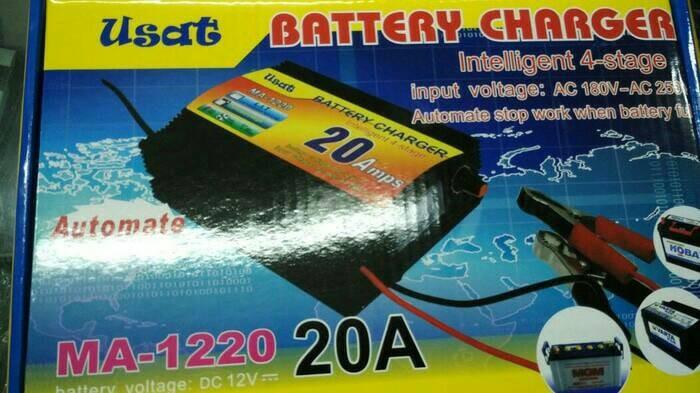 harga Automatic smart battery charger accu / aki 12v 20a ( 2017) Tokopedia.com