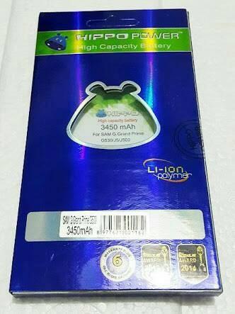 harga Hippo samsung galaxy j2 prime g532 battery baterai batere batre batrei Tokopedia.com