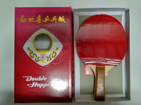 harga Bet pingpong / tenis meja double happiness Tokopedia.com