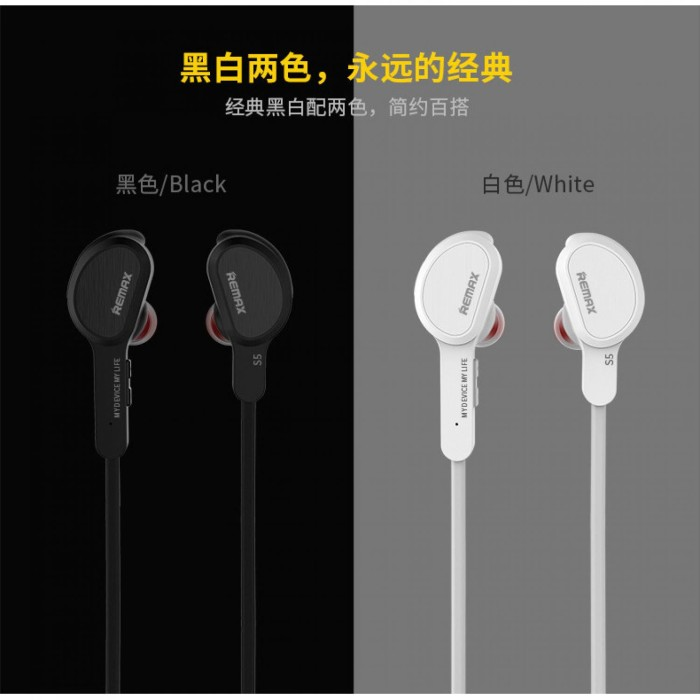 Remax Rm S5 Bluetooth 41 Wireless Sport Headset Earphone Black - Daftar Update Harga Terbaru Indonesia