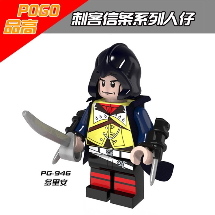 Jual Assassin S Creed Pg946 Dorian Minifigure Lego Kw Pogo