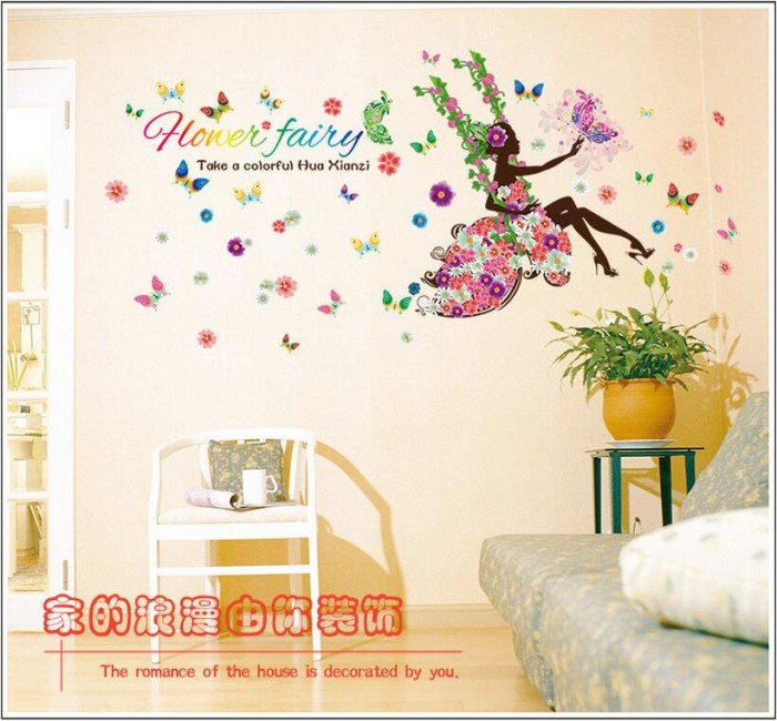 jual wallsticker/wall stiker-60x90-sk9004-swing flower fairy - kota