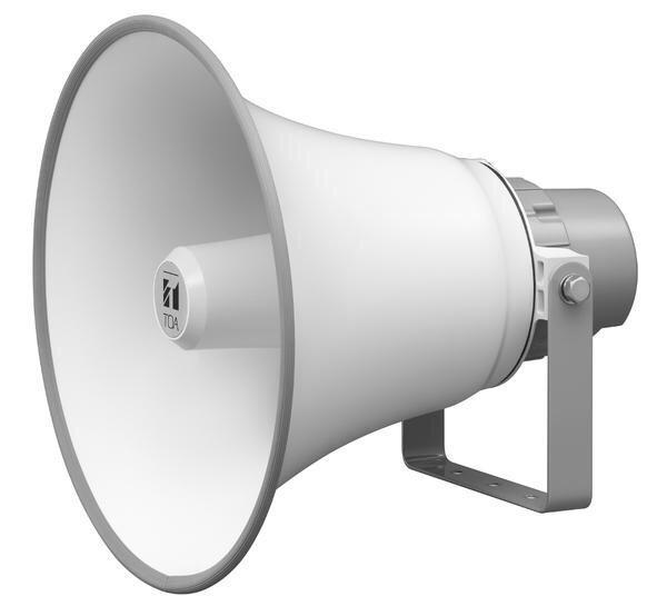 harga Speaker corong / horn toa zh 5025 original (25 watt) Tokopedia.com