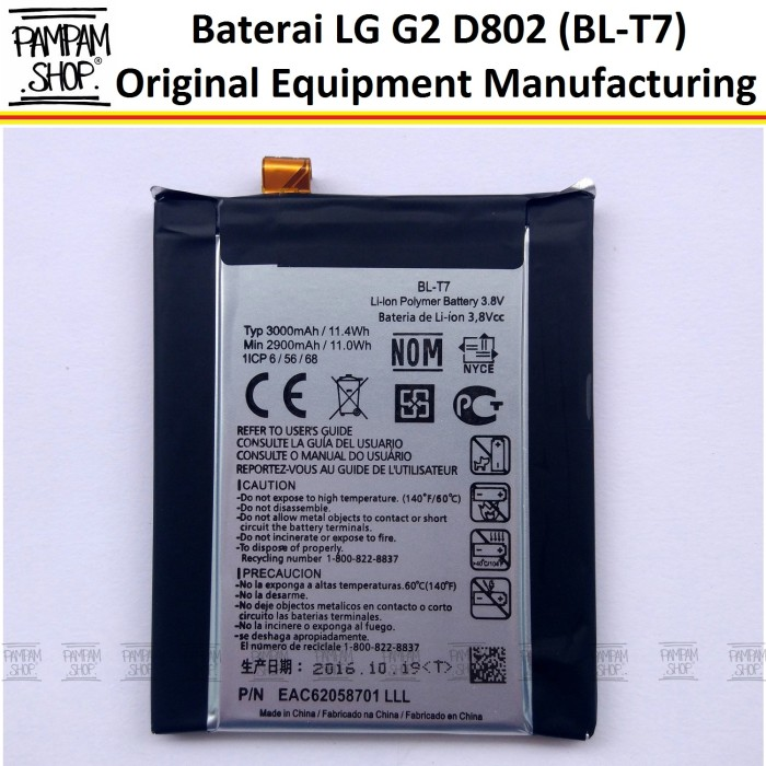 harga Baterai handphone lg g2 d802 bl-t7 blt7 bl t7 original oem | battery