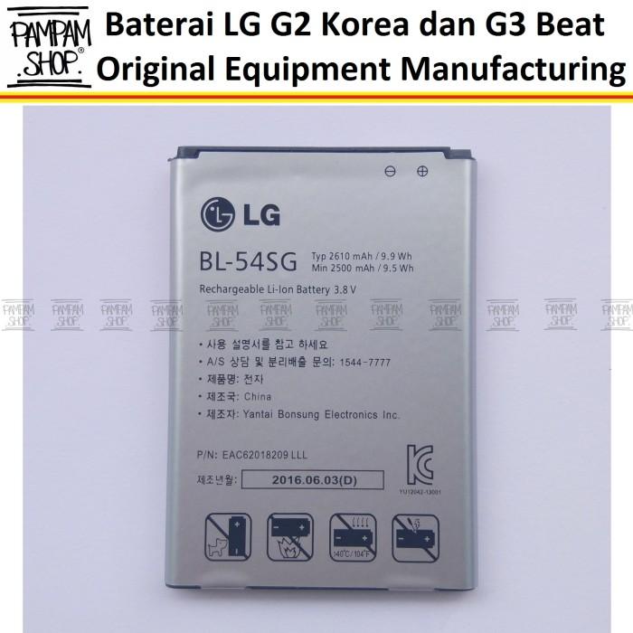 harga Baterai handphone lg g2 korea g3 beat bl-54sg bl54sg original oem hp Tokopedia.com