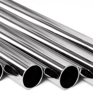 harga Pipa bulat stainless steel 1  x 120 cm   gantungan baju display Tokopedia.com