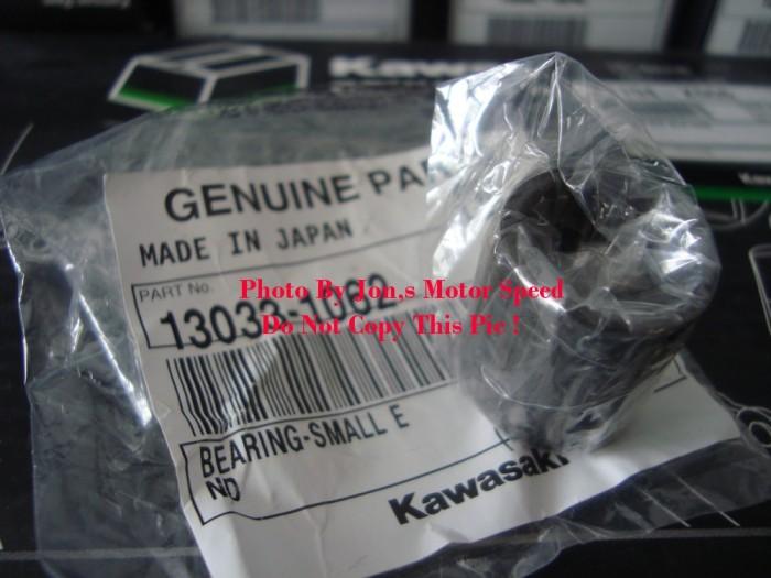 harga Bearing bambu piston pen 15 ninja rr-r 150 ori.kawasaki Tokopedia.com